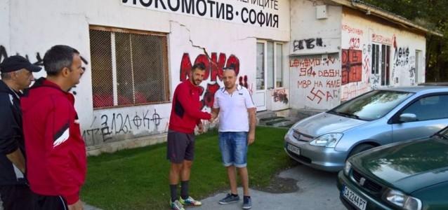 Феновете на Локо Сф дариха 1000 лв. за болен футболист