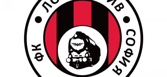 Програма и Резултати- футбол юноши 19 - 26 Септември
