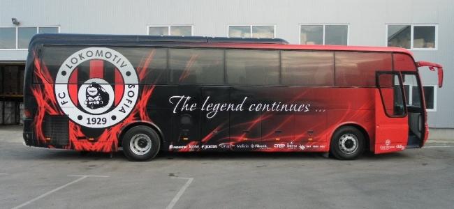 СНИМКИ: Култов дизайн за автобуса на ФК Локомотив