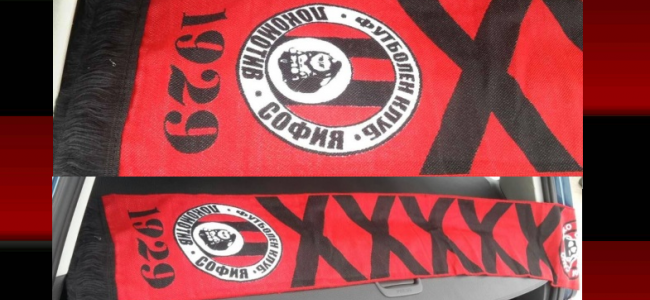 Вижте новия везан Локомотивски шал!