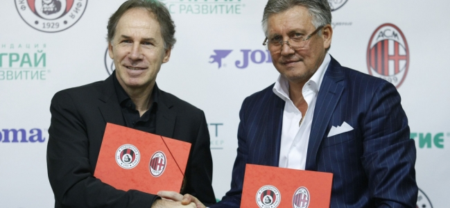 Локомотив и Милан подписаха договор.