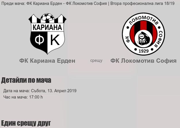 kariana lokomotiv info