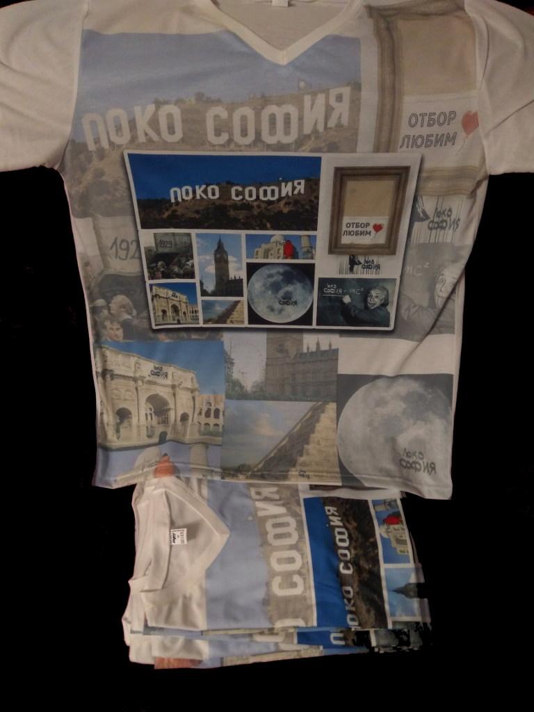 loko_sofia_po_sveta